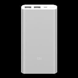 Xiaomi Mi Power Bank 2S (Silver) 10000mAh